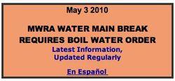 Boil_order