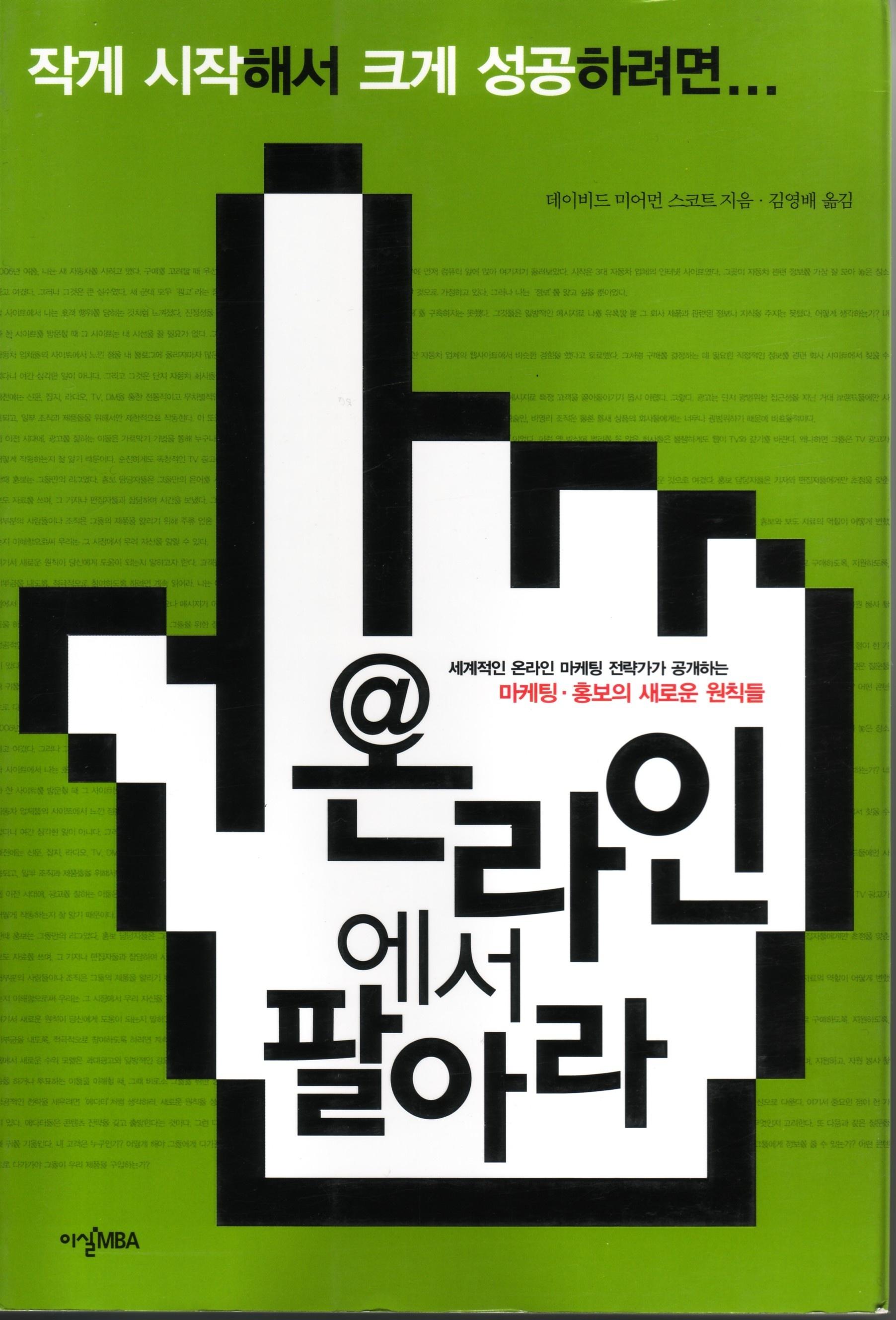 korean_nrmpr